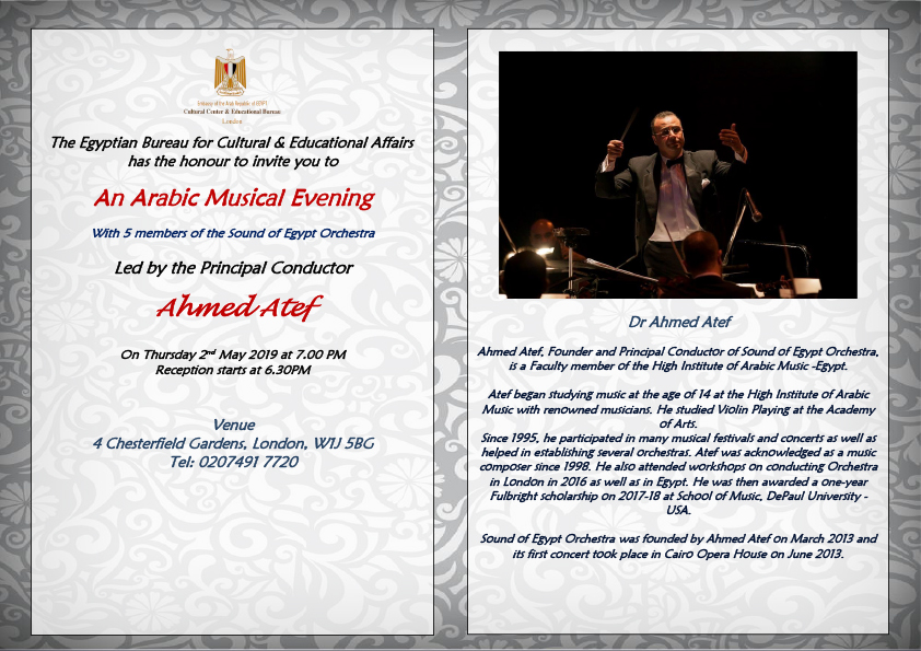 """An Arabic Musical Evening"""", a musical evening by members from the"""